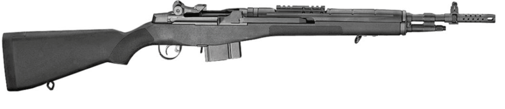 Springfield Armory M1A-A1 Scout Squad Semiautomatic Rifle - .308 Battle Rifle