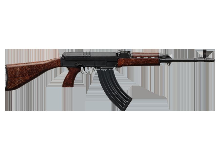 Czech Small Arms VZ.58 - best ak