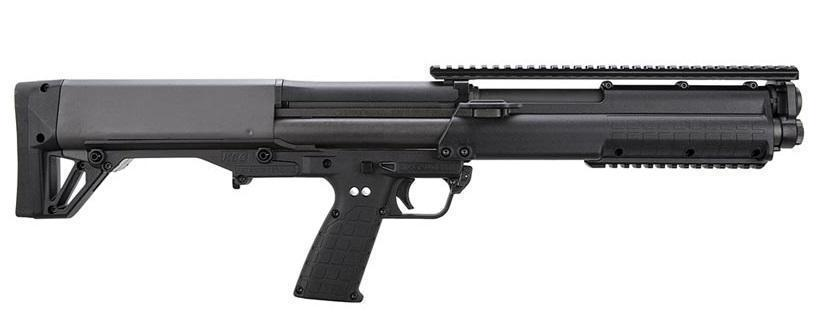 KEL-TEC KSG - bullpup shotgun