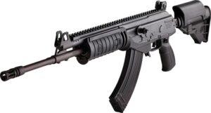 IWI - Galil ACE SAR Rifle